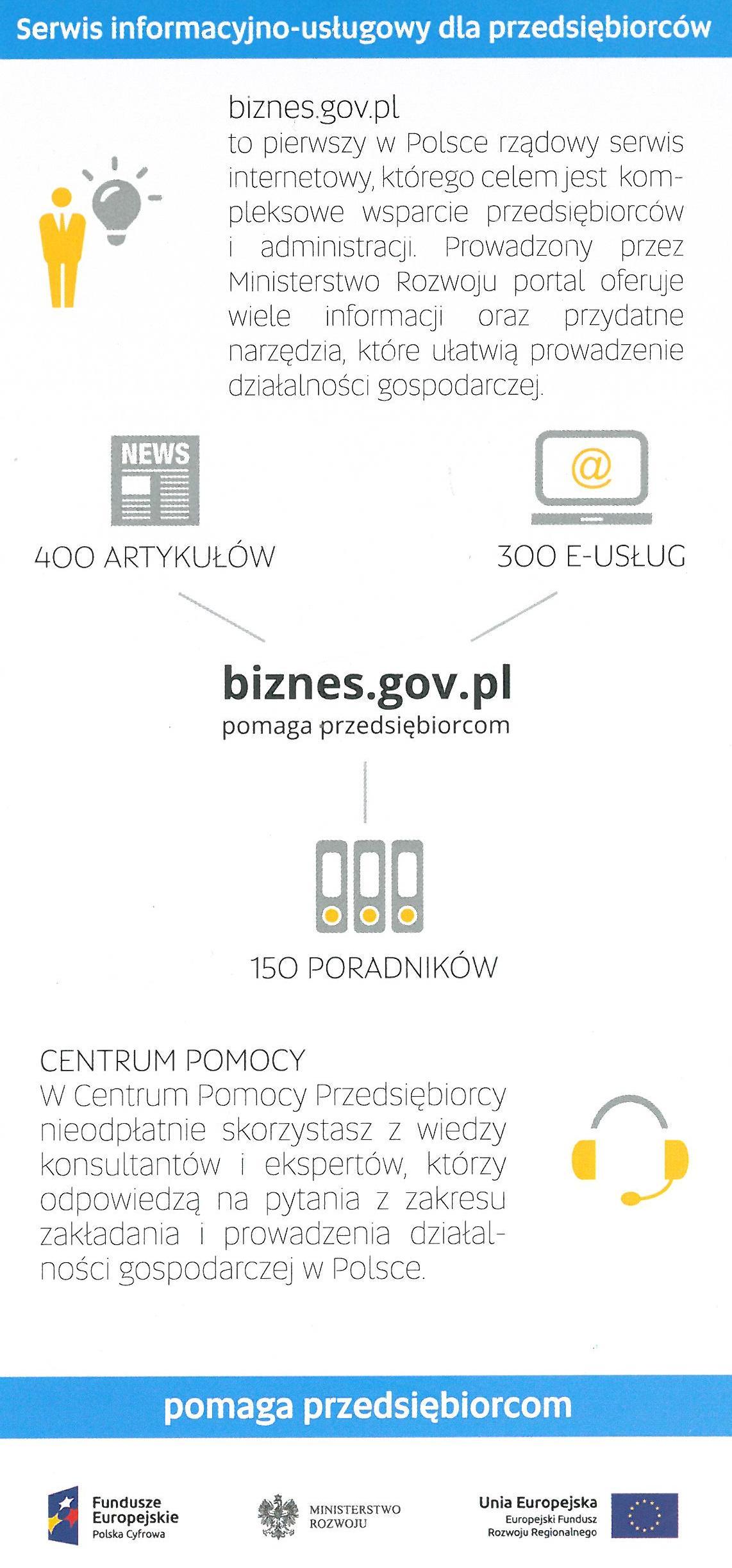 - biznes2.jpg